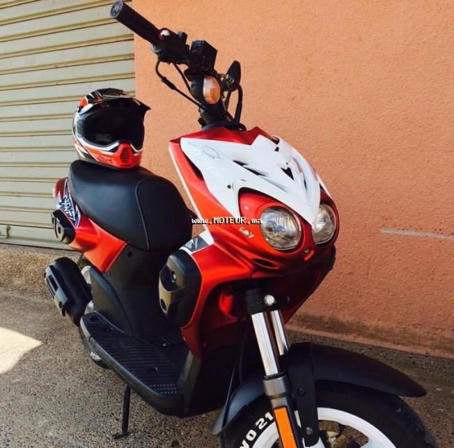 Moto au Maroc MBK Stunt - 133945