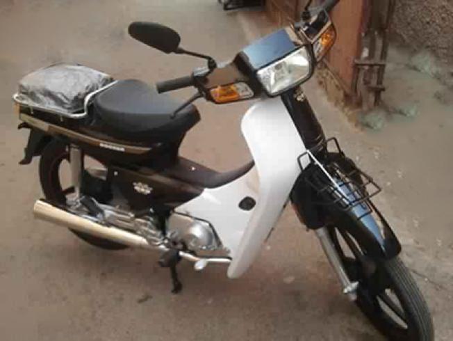 Moto au Maroc DOCKER C90 - 133308