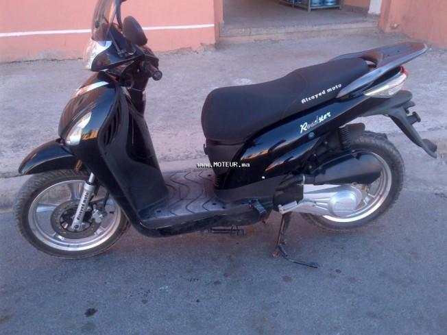 دراجة نارية في المغرب أكسيس-موتور اوتري 125 - 132871