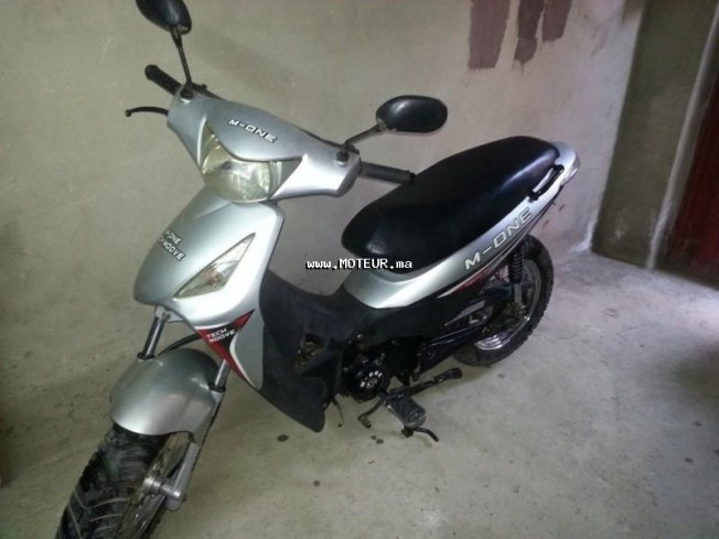Moto au Maroc MZ 125 rt 125 r - 129789