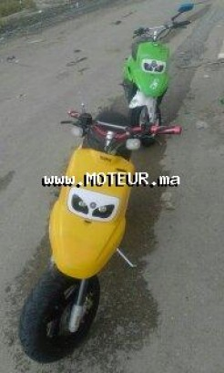 Moto au Maroc MBK Autre M.b.k spirit - 133659