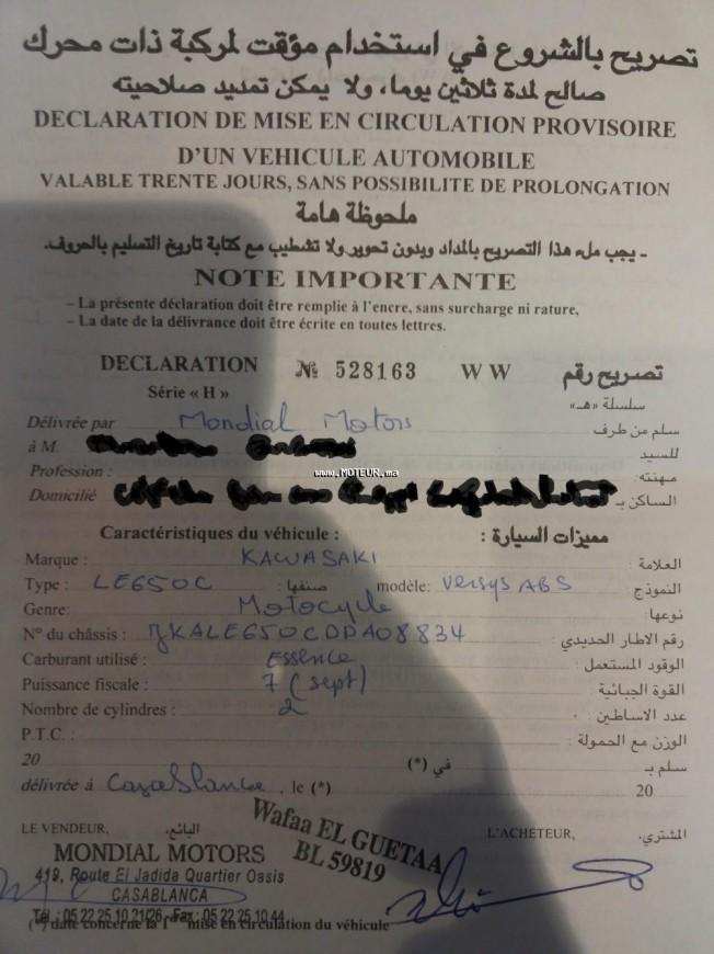 Moto au Maroc KAWASAKI Versys 650 - 133075