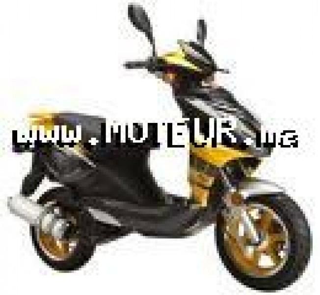 Moto au Maroc BUZZ Fly Zz - 124298