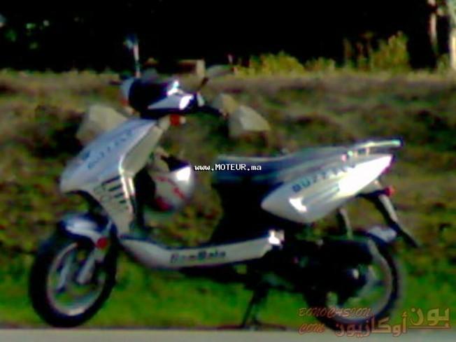 Moto au Maroc BUZZ Fly R70 - 126159