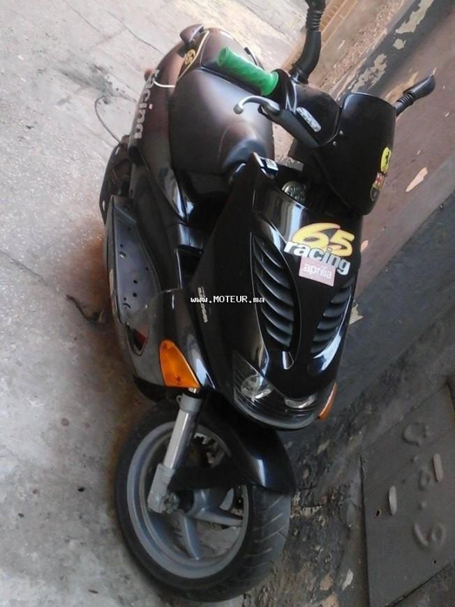 دراجة نارية في المغرب ابريليا سر 50 ر - 133748