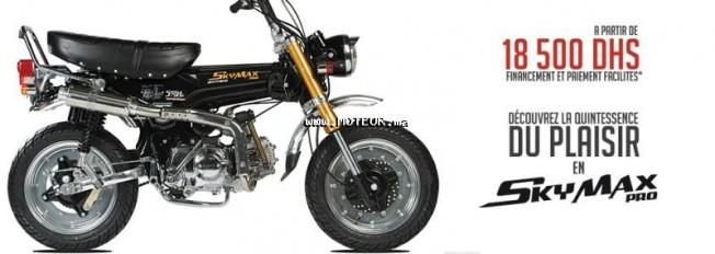 دراجة نارية في المغرب سكيتيام سكيماكس Pro - 126887