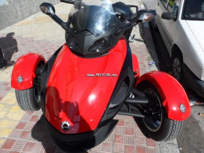 Moto au Maroc CAN-AM Spyder - 125350