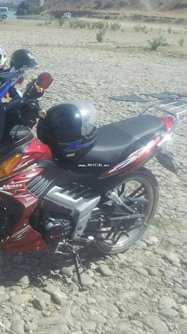 Moto au Maroc AUTRE Autre 125 - 133279