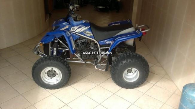 Moto au Maroc YAMAHA Blaster 200 cc - 126660