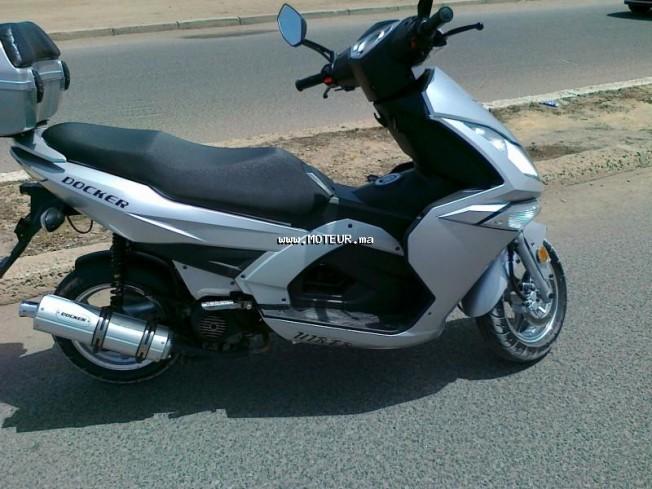 دراجة نارية في المغرب دوسكير فيبير 80cc - 126917
