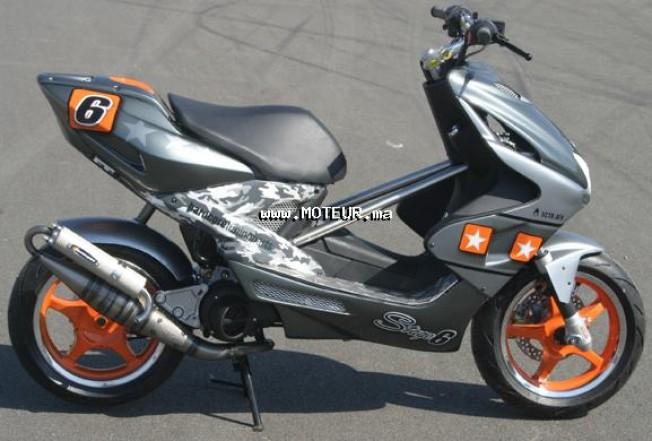 Moto au Maroc SCORPA Easy 250 Yp50 - 125104