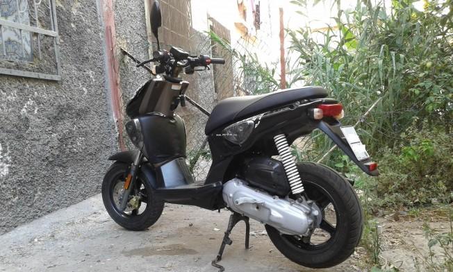 Moto au Maroc MBK Stunt - 133773