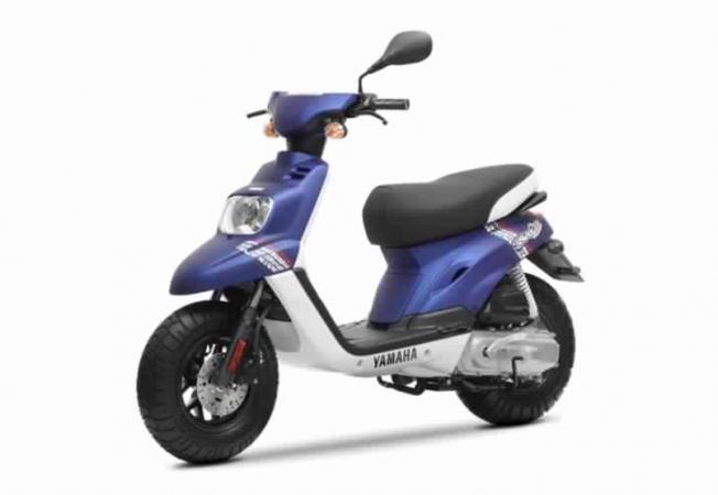 Moto au Maroc YAMAHA Bws - 132723