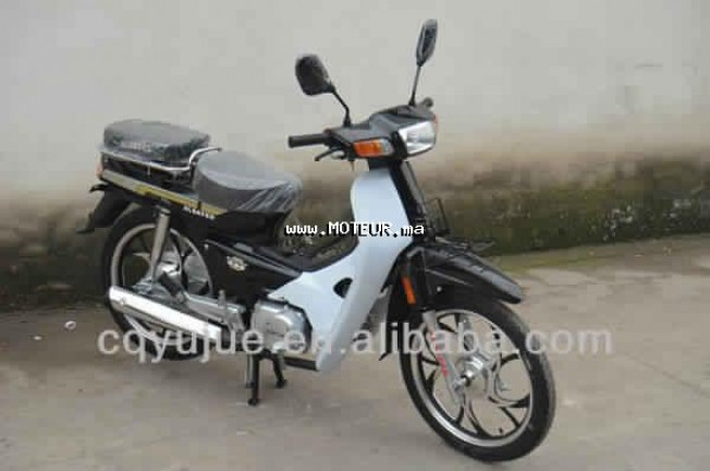 دراجة نارية في المغرب أكسيس-موتور اوتري C90 - 131181