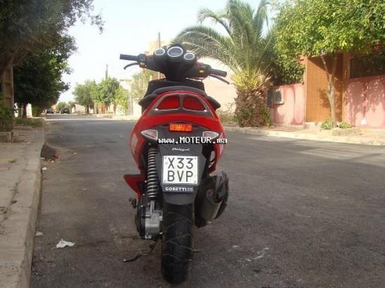 دراجة نارية في المغرب مالاجوتي ف12 50 - 125120