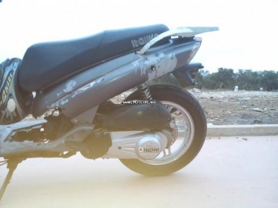 دراجة نارية في المغرب أكسيس-موتور اوتري 150c - 132175