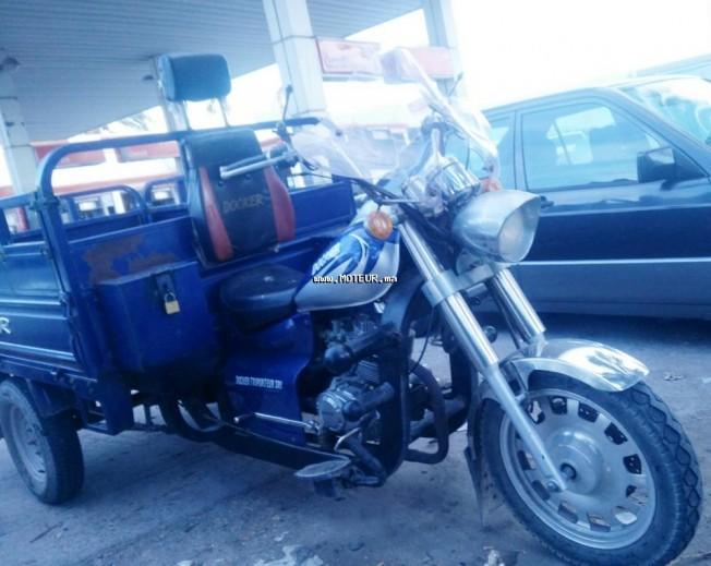 دراجة نارية في المغرب دوسكير تريبورتيور - 132498
