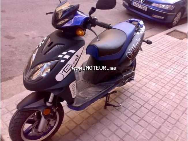 Moto au Maroc BUZZ F1 50c - 124106
