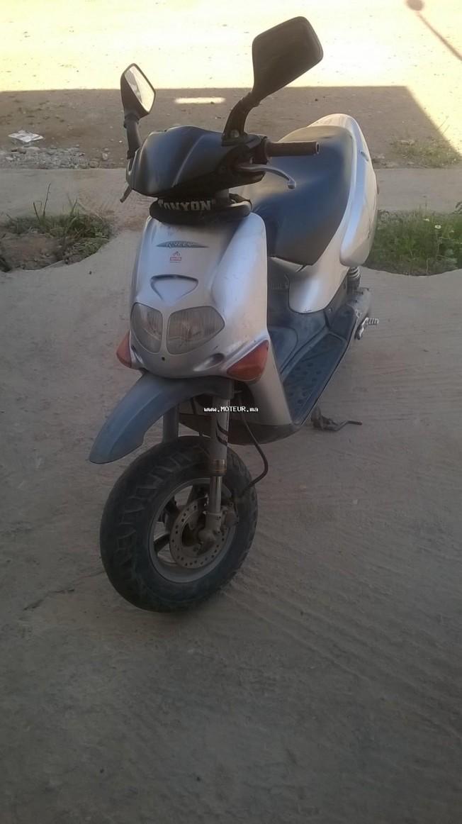 دراجة نارية في المغرب ابريليا اوتري R - 133683