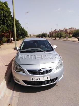 سيارة في المغرب - 239487