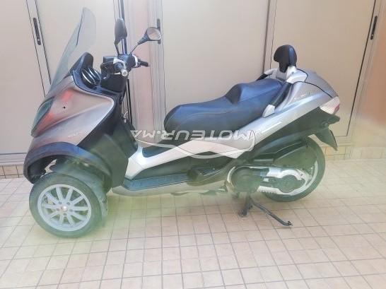 شراء الدراجات النارية المستعملة PIAGGIO Autre Mp3 في المغرب - 350904