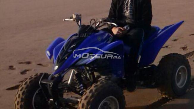 دراجة نارية في المغرب ياماها اوتري - 176982