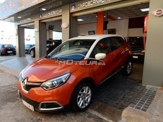سيارة في المغرب رونو كابتور 1.5 dci 90 intense - 205781