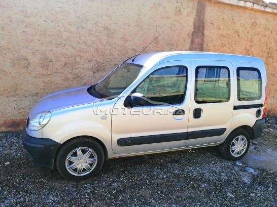 سيارة في المغرب 1.5 dci - 240417