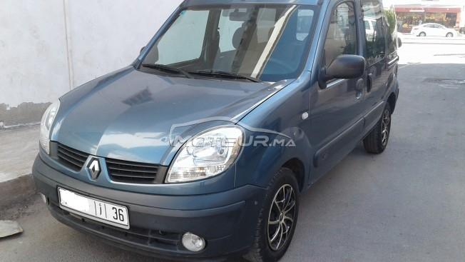 سيارة في المغرب - 230719