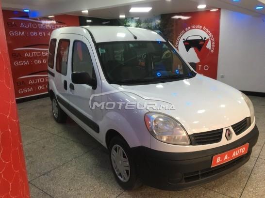 سيارة في المغرب - 242706