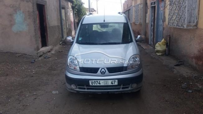 سيارة في المغرب 1.5 dci - 249576