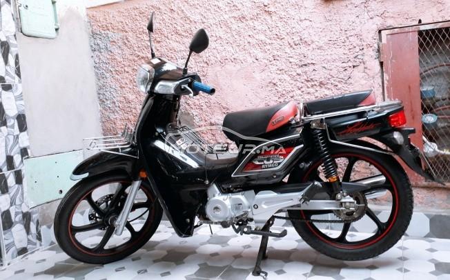 دراجة نارية في المغرب RYMCO Rc50 - 300607