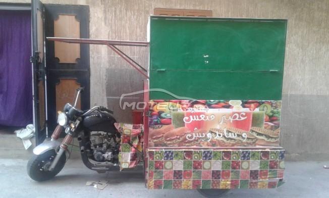 Moto au Maroc RYMCO Rc Triborteur - 279658