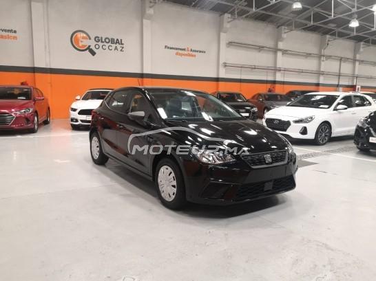 Acheter voiture occasion SEAT Ibiza 1.0 mpi 75 cv au Maroc - 367718