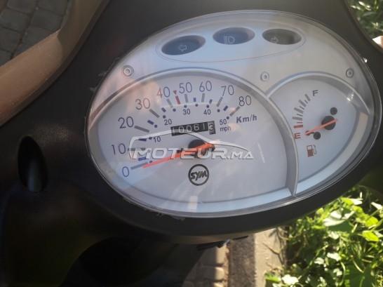 سيم فيددلي 50 مستعملة 742134