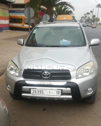 سيارة في المغرب Pack luxe - 245502
