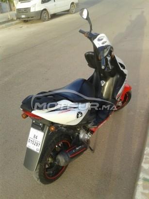 Moto au Maroc YAMAHA Aerox Nitro - 229680
