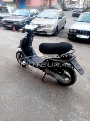 دراجة نارية في المغرب YAMAHA Booster - 232210
