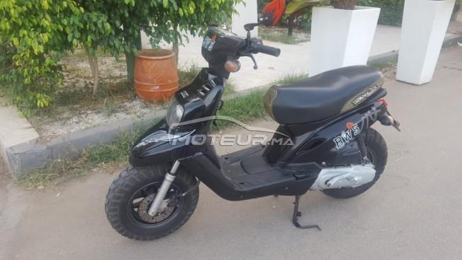 دراجة نارية في المغرب YAMAHA Booster - 236905