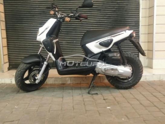 دراجة نارية في المغرب ياماها سليدير 50 - 206621