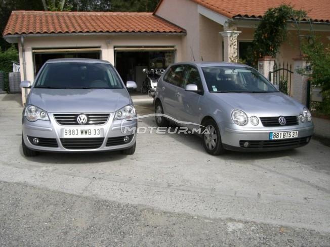 Consultez tous les avis sur le sujet: fidouni akhouti les experts rani 7ayer (urgent) sur le forum voiture, automobile, bagnole  de Moteur.ma le portail des voitures au Maroc