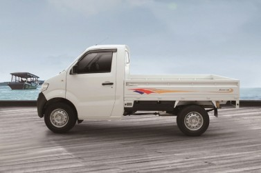 dfsk super cab 1.3l 4cyl  77 diesel