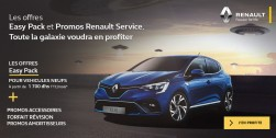 renault clio Life 1,5 dCi 115 ch